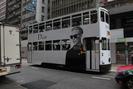2013-07-16.5880.Hong_Kong.jpg