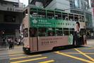 2013-07-16.5882.Hong_Kong.jpg