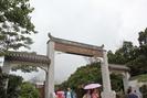 2013-07-16.5975.Hong_Kong.jpg