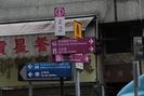 2013-07-17.6351.Hong_Kong.jpg