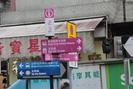 2013-07-17.6352.Hong_Kong.jpg