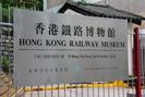2013-07-17.6353.Hong_Kong.jpg