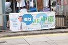 2013-07-17.6443.Hong_Kong.jpg