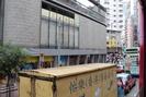 2013-07-17.6448.Hong_Kong.jpg