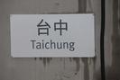 2017-04-22.9244.Taichung.jpg